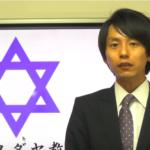 神道とユダヤ教は同じものなのか?