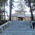 神社本庁・神社庁のオモテとウラ(政教分離)【氏神神社の調べ方】