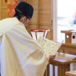 神主の仕事内容とは?神社に就職する方法と神主さんの階級【宮司、禰宜、権禰宜】について