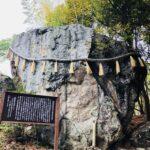破磐神社とわれ岩【参拝レポート】