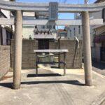明石浜の神社群1 蛭子神社【参拝レポート】