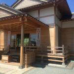 八雲神社(足利市)はこんなところ