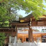 高麗神社【参拝レポート】