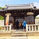 五の宮神社【参拝レポート】
