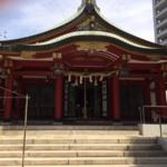 神戸【二宮神社】の功徳は!? 御朱印やアクセスの情報を分かりやすく解説!