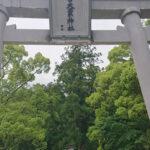 上一宮大粟神社(徳島)【参拝レポート】