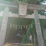 八桙(やほこ)神社【参拝レポート】