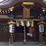 一宮神社【参拝レポート】【神戸八宮参り】