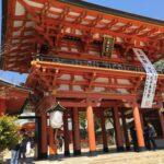 生田神社【参拝レポート】