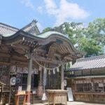 津峯神社【参拝レポート】