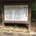 明治神宮(渋谷区)【参拝レポート】