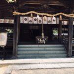 玉祖神社【参拝レポート】