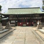 吹田大宮高浜神社【参拝レポート】