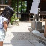 六所神社【参拝レポート】