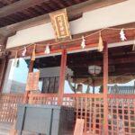 阿智(あち)神社【参拝レポート】