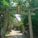 日峰神社(小松市)【参拝レポート】