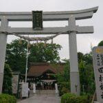 田村神社【参拝レポート】