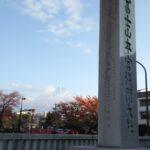 富士山本宮浅間大社【参拝レポート】