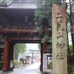 日光二荒山神社【参拝レポート】