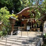 子安神社【参拝レポート】