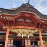 日御碕神社【参拝レポート】