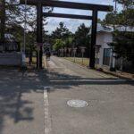 赤平神社【参拝レポート】
