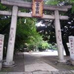 駒込富士神社【参拝レポート】