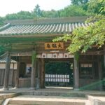 多和神社【参拝レポート】