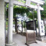 千住本氷川神社【参拝レポート】