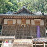 須佐神社【参拝レポート】