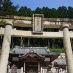 宇奈爲(うない)神社【参拝レポート】
