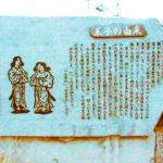 王子神社(明石)【参拝レポート】