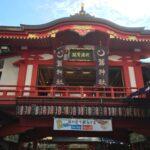 鷲(おおとり)神社【参拝レポート】