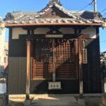 素戔嗚神社(大阪府茨木市)【参拝レポート】