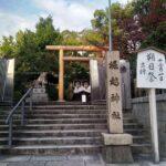 堀越神社【参拝レポート】