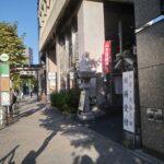 日本橋日枝神社【参拝レポート】