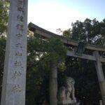 大山祇神社(愛知県大三島)【参拝レポート】
