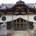 三社神社(明石)【参拝レポート】