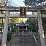 藤坂菅原神社-大阪府枚方市-【参拝レポート】