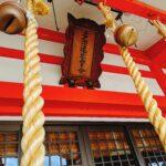 多治速比売神社(大阪府堺市)【参拝レポート】