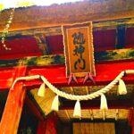 戸隠神社(奥宮・九頭龍社)~長野県長野市~[参拝レポート]