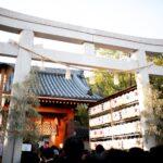 西宮神社の初詣情報〜功徳・駐車場やアクセスなど【2021】
